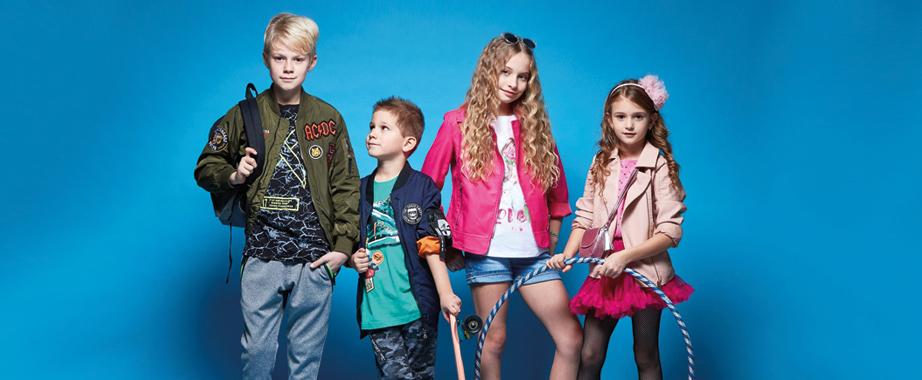Стильный casual для детей и подростков