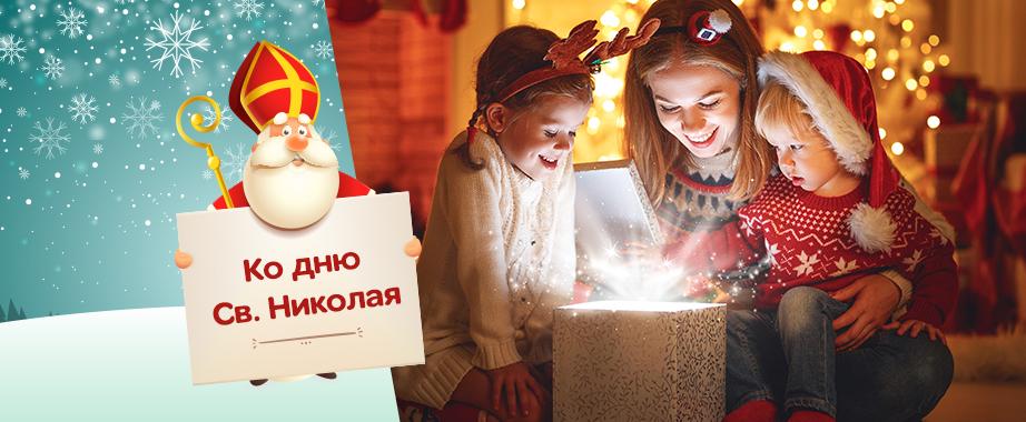 Яркие костюмы и праздничный декор к Новому году