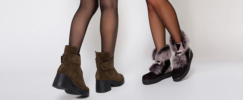 Розпродаж трендового взуття та сумок з натуральної шкіри