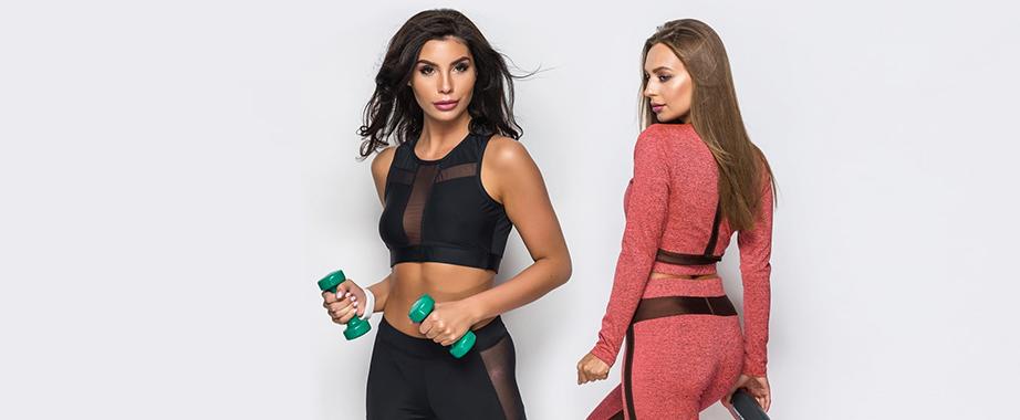 Идеальная одежда для фитнеса