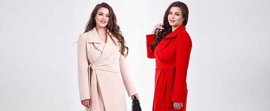 Модний верхній одяг від українських виробників