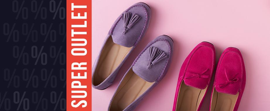 Ликвидация стильной обуви: ботинки, туфли, сапоги, мокасины