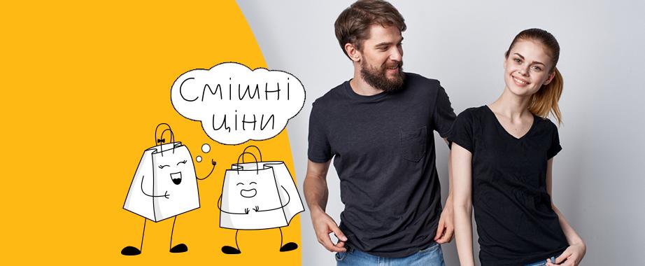 Распродажа футболок на любой вкус