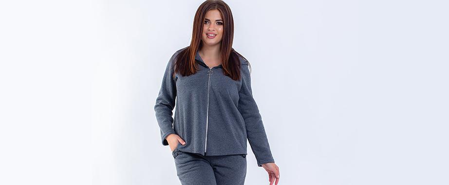 Распродажа трендовой одежды для женщин. Есть размеры от 42 до 66