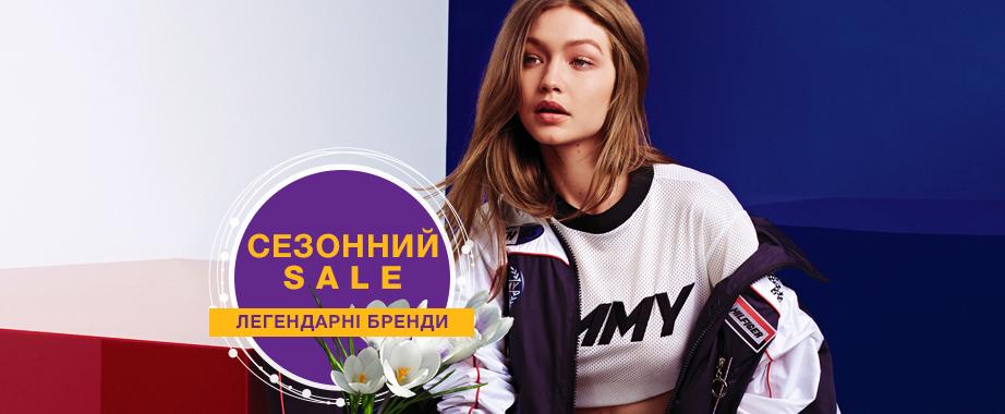Колекции брендовой одежды в стиле casual