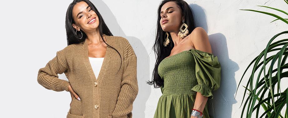 Коллекция стильной женской одежды для любого настроения