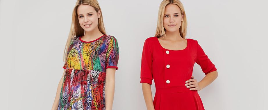 Распродажа женской одежды Made in UA. Размеры от 40 до 60