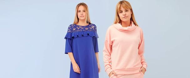 Интернет-магазин одежды LeBoutique ✽ Купить стильную одежду в ... 12fce5afd50
