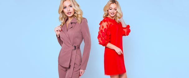 Женственные платья, костюмы, рубашки украинского бренда