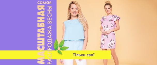 Большая распродажа элегантных платьев, блуз, жакетов