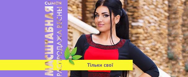 Новая коллекция женской одежды от 46 до 60 размера