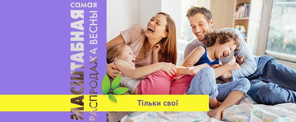 Обвал цен на удобную домашнюю одежду для всей семьи