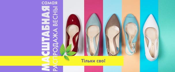 Новая коллекция стильной удобной кожаной обуви made in ua