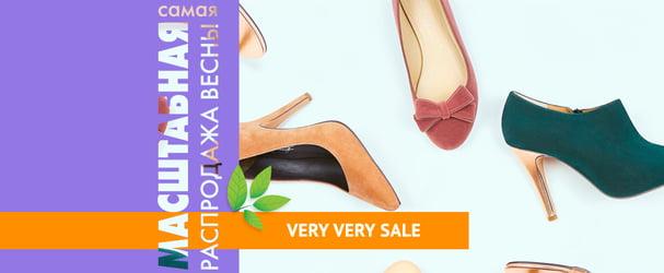 Туфли, ботинки, мокасины от 99 грн
