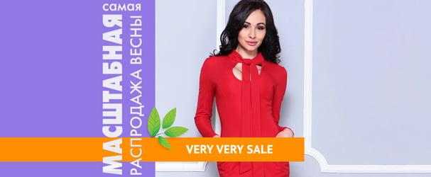 Обвал цен на коллекцию изящной одежды