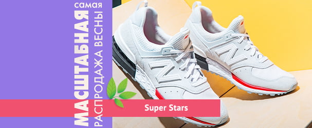 Распродажа кроссовок и одежды для спорта из США.