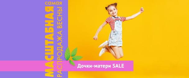Магазин детской одежды итальянского бренда