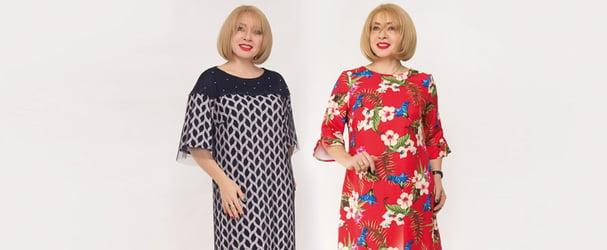 Новое поступление женственной одежды от 44 до 68 размера