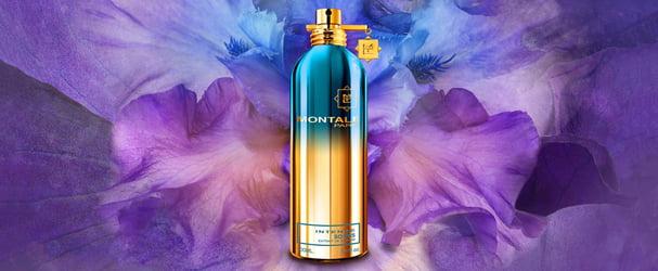 Очень приятные цены на элитную парфюмерию
