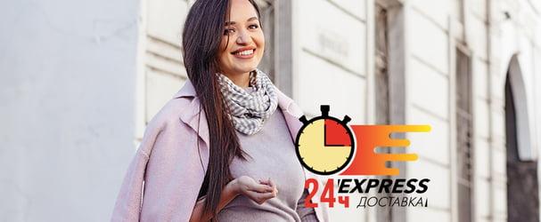 Распродажа верхней одежды с доставкой 24h. Размеры от L до 6XL