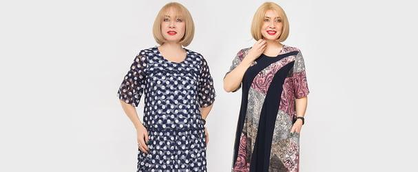 Женственные платья, костюмы и ночнушки от 44 до 68 размера