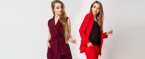 Скидки на одежду для молодых амбициозных девушек