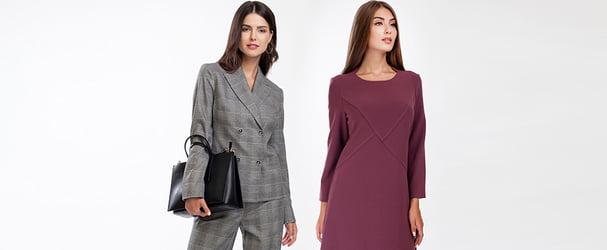 Коллекция трендовой одежды в классическом стиле из Белоруссии