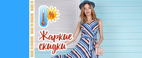 Мегазнижки на нове надходження жіночних суконь українського бренду