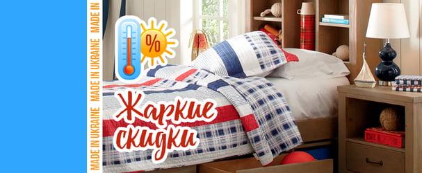 Бюджетний текстиль для вашого дому