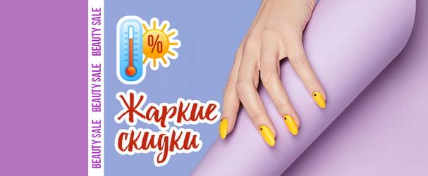 Усе для манікюру: лаки, аксесуари і косметика для догляду за руками