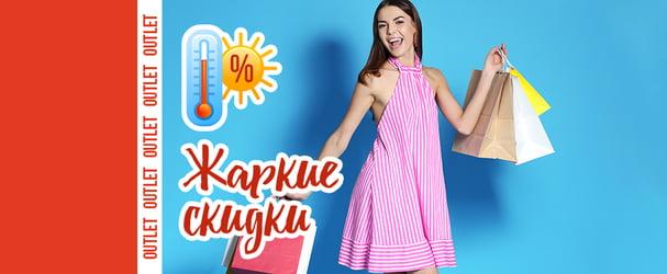 Великий розпродаж одягу українських брендів. Доставка 24h