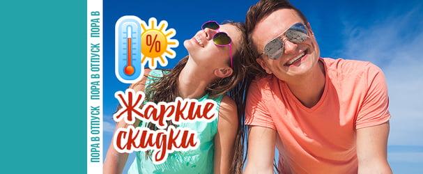 Обвал цін на сонцезахисні окуляри