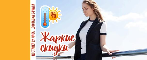 f6b8cf4ae48 Интернет-магазин одежды LeBoutique ✽ Купить стильную одежду в ...
