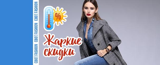 cf4bfc8e880 Изысканная верхняя одежда украинского бренда по привлекательным ценам