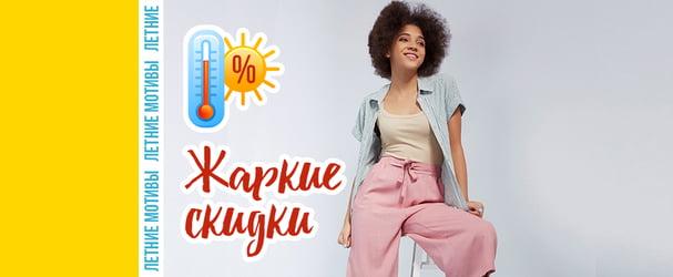 ceba784b836 Женская одежда в Киеве. Купить женскую одежду — интернет магазин ...