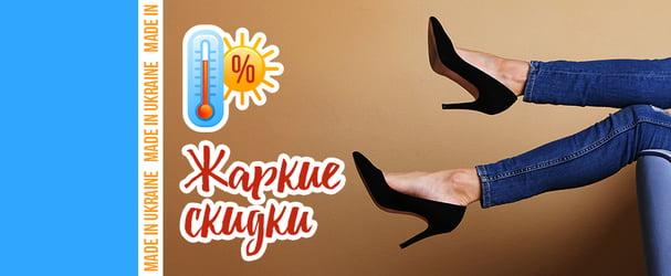 Дуже зручне шкіряне взуття за смішними цінами від 219 грн