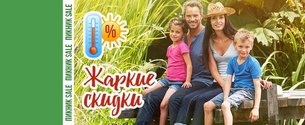 Літній одяг для всієї родини з доставкою 24h