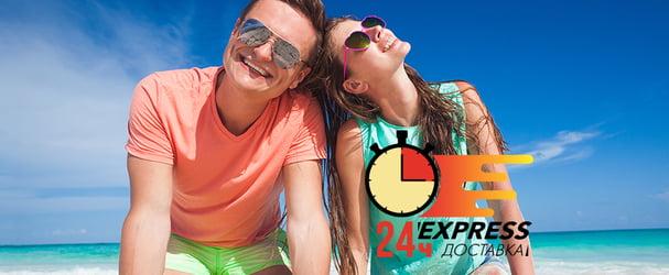 Распродажа летних коллекций одежды любимых брендов. Доставка 24h