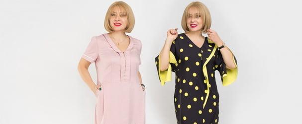 Новая коллекция женственной одежды от 44 до 68 размера