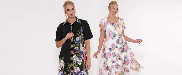 Скидки на платья, костюмы и комбинезоны украинского бренда