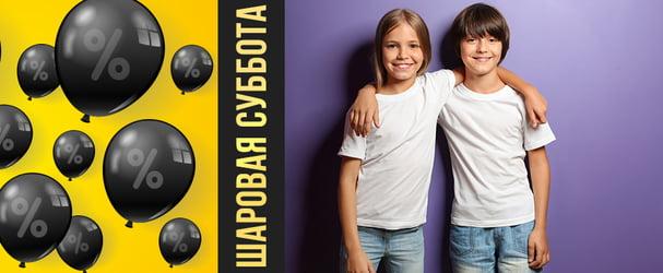 154214523bc9dd Розпродаж різних моделей футболок для дітей і підлітків. Швидка доставка
