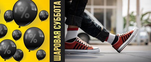 c7cdbf60791a64 Мегаскидки на стильную удобную обувь: кеды, кроссовки, слипоны. Быстрая  доставка