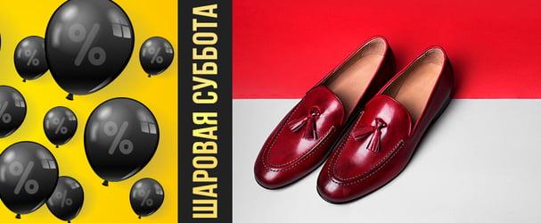 205dbc53a21443 Розпродаж шкіряного взуття made in UA за смішними цінами і зі швидкою  доставкою