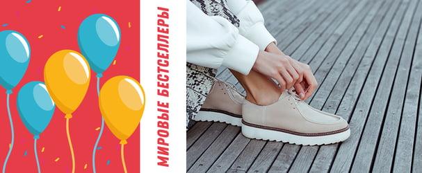 fbdd22bbd4445 Интернет-магазин одежды LeBoutique ✽ Купить стильную одежду в шоппинг клубе  LeBoutique