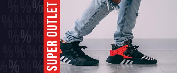 Мультибрендовая распродажа спортивной одежды с быстрой доставкой