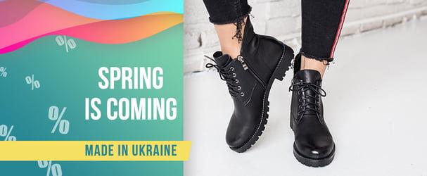 Розпродаж дуже зручного стильного взуття