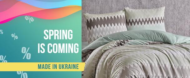 Український текстиль для вашого дому за найнижчими цінами