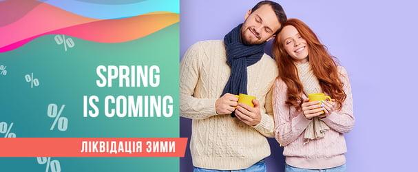 Теплі і затишні светри за доступними цінами. Відправимо за 24 години