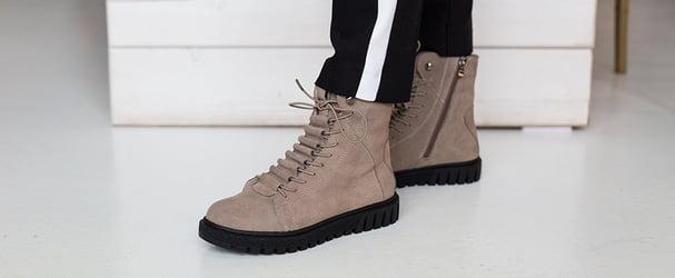 Черевики, мокасини, сліпони, чоботи за доступними цінами