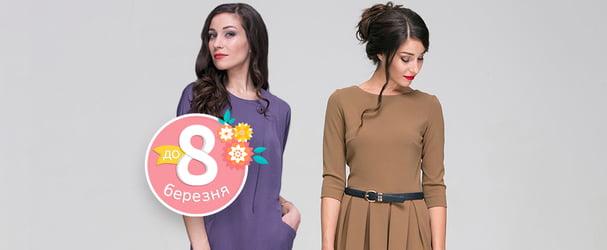 Распродажа красивых платьев от украинского дизайнера